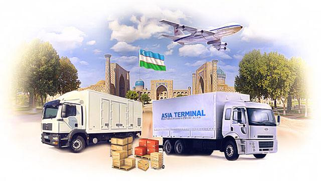 Ташқи савдо вазири ўринбосари: «Ўзбекистонда экспорт ҳажми 2022 йилгача 2,5 баробарга ортади»